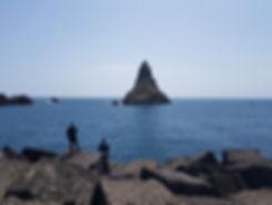 Рыбаки возле острова Циклопа