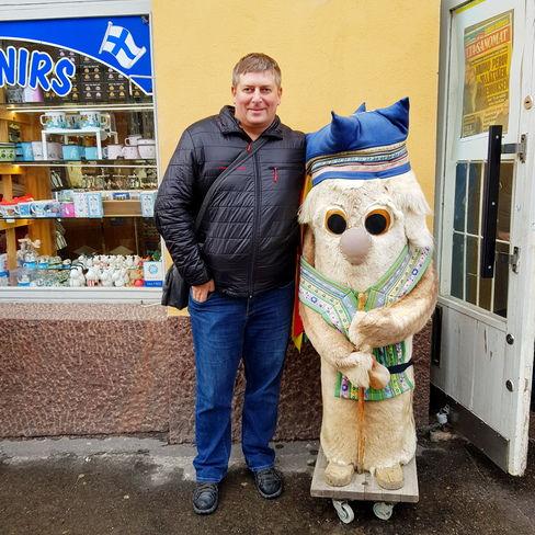 Фотография с троллем в Хельсинки