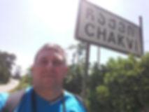Чакви, Аджария, Грузия