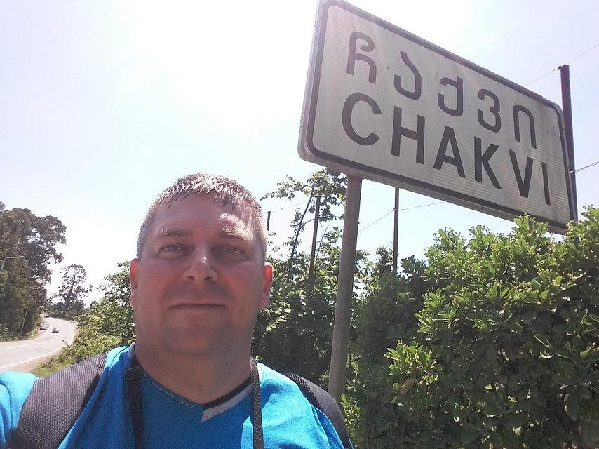 Добрались до Чакви