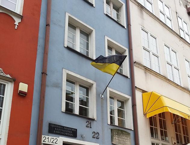 Гданьск, флаг Украины