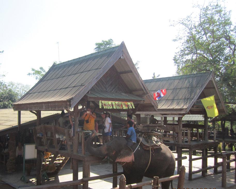 Причал для слонов
