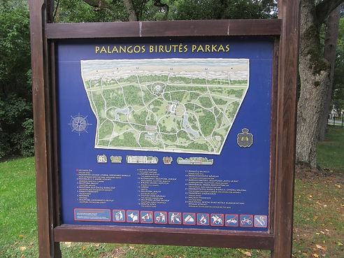Карта парка Бируте в Паланге