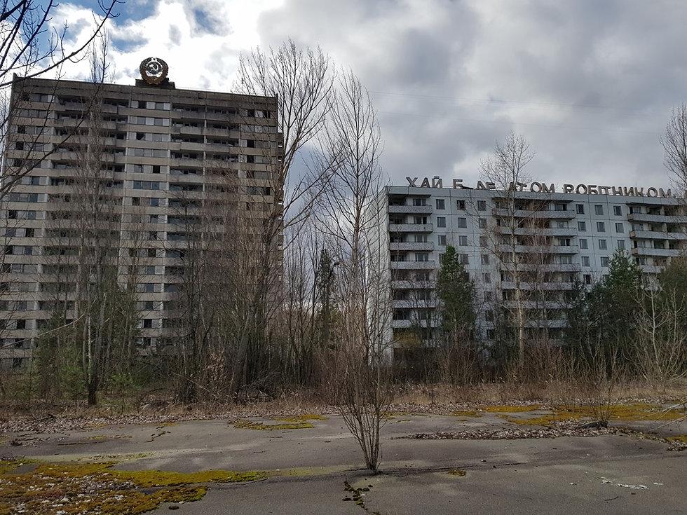 Дома из Припяти