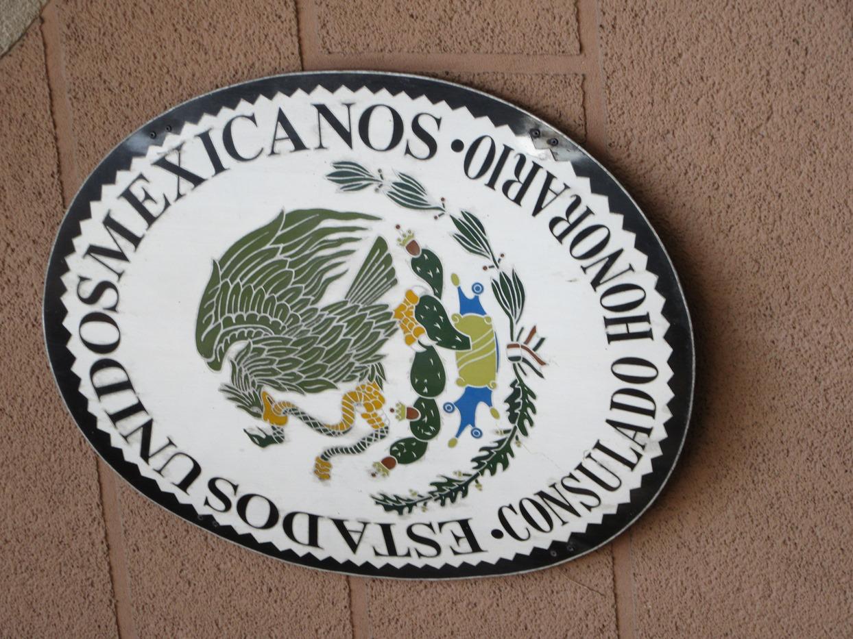 Посольство Мексики!!!