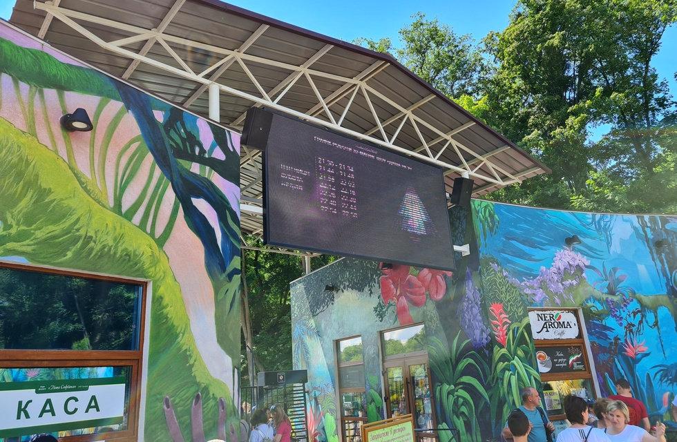 Расписание видеомаппинга в парке Новая Софиевка