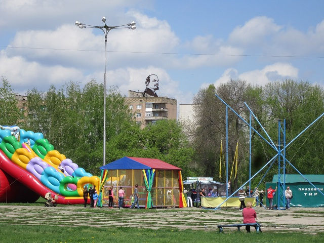 Первомайский, Харьковская область
