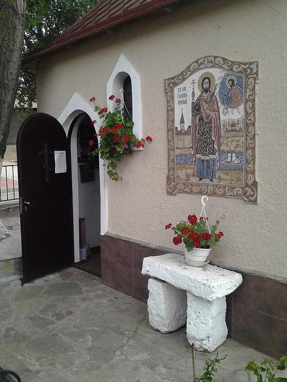 Вход в подземную церковь