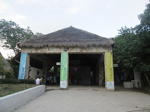 Вход в город древних Майя