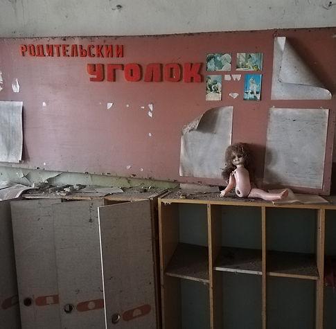 Раздевалка в бывшем детском саду, Чернобыль