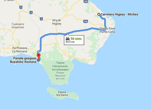 Дорога из Пунта Каны в Байяибе