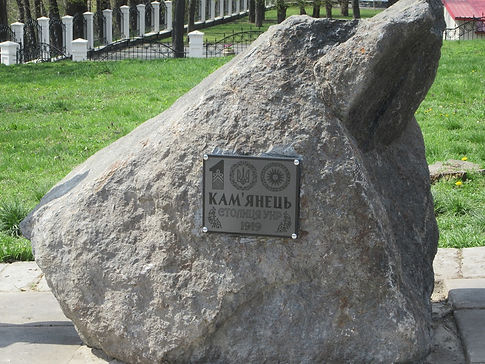 Памятный камень торжественно открыт