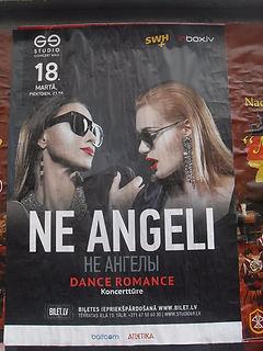 Афиша концерта Ne Angeli
