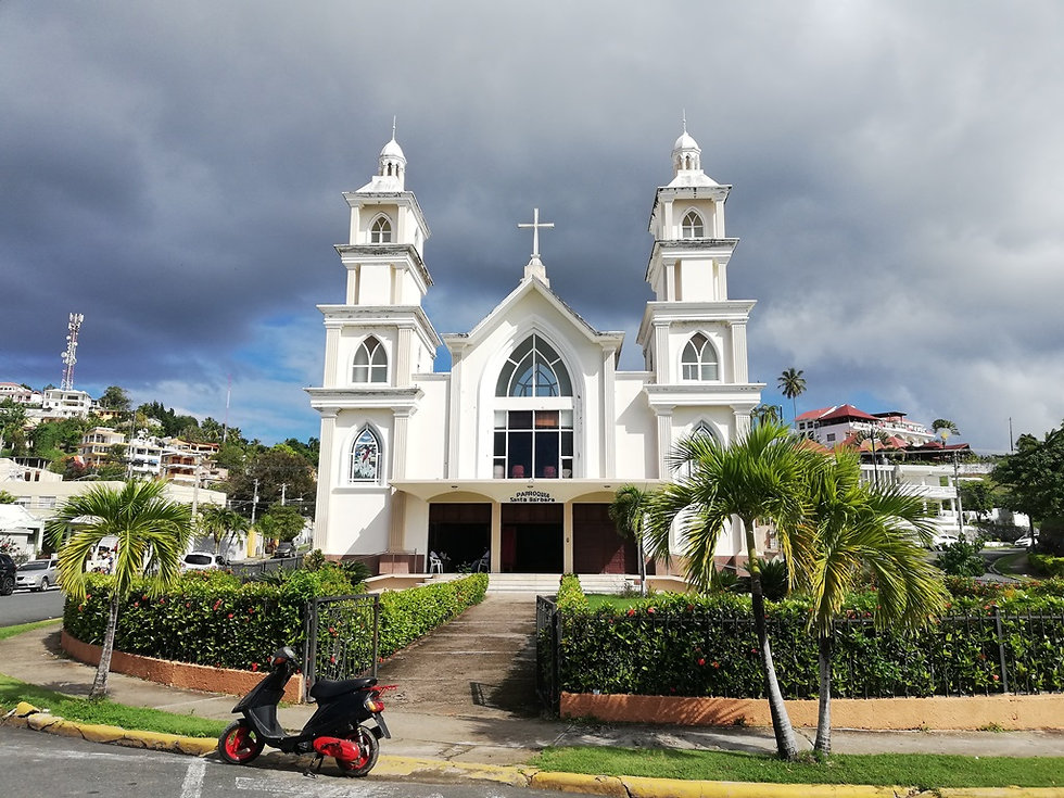 Главная церковь города Санта Барбара де Самана