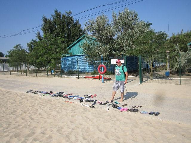 Затока, Украина