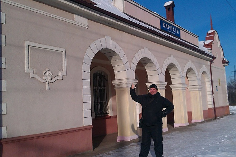 Вокзал станции Карпаты