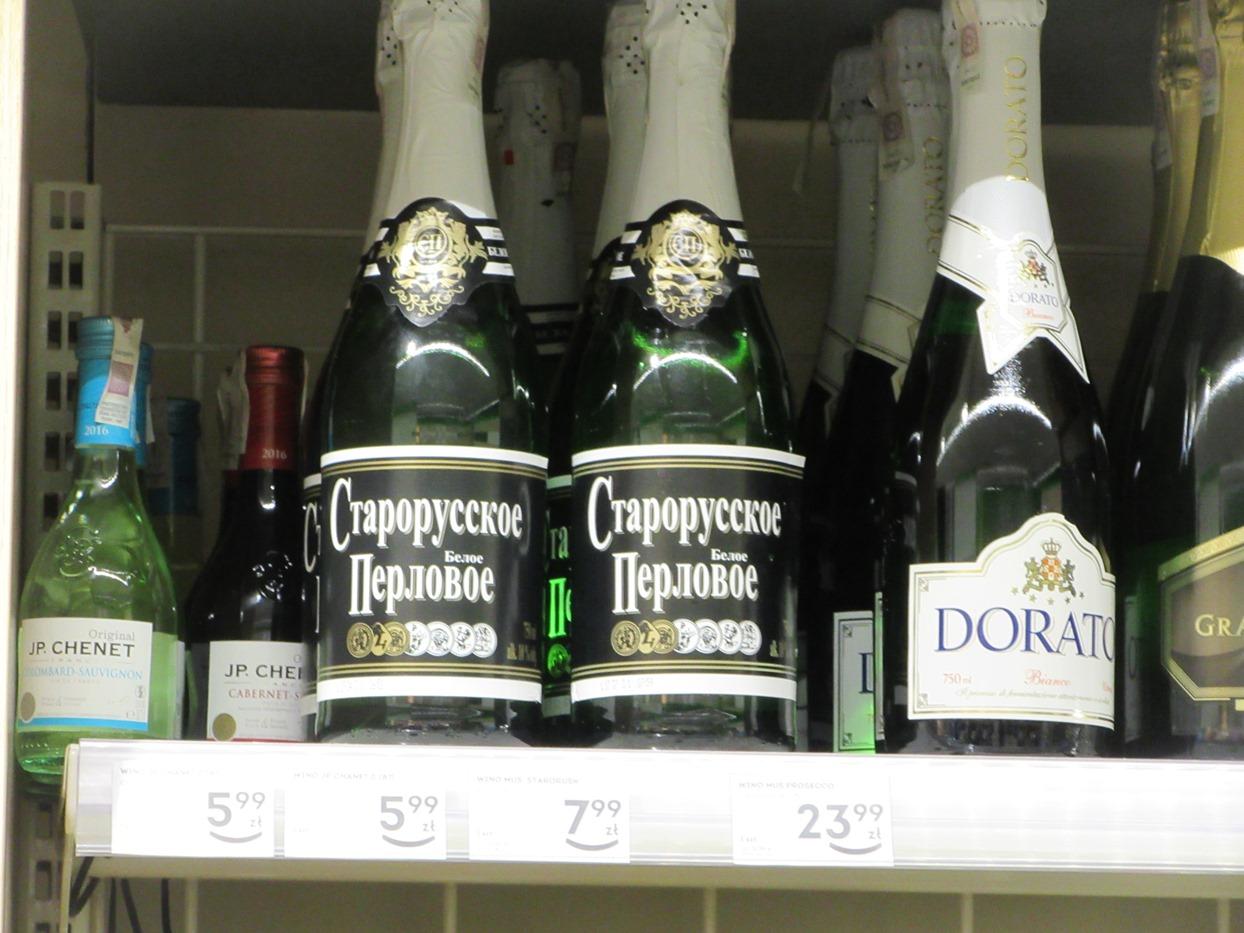 Шампанской перловки Вам в ленту
