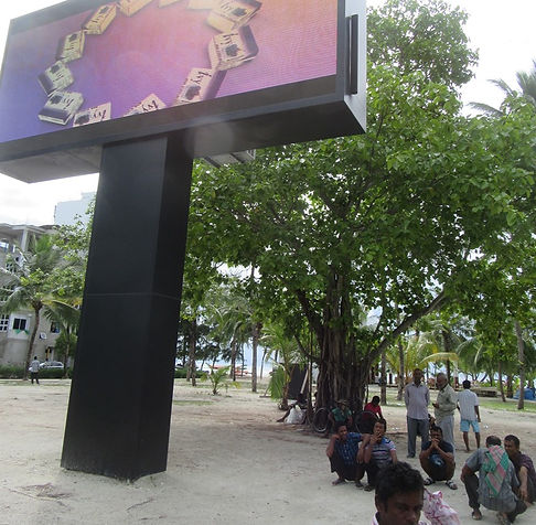 Экран на центральной площади Хулхумале