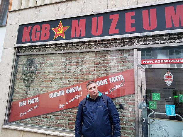 Музей КГБ, Прага