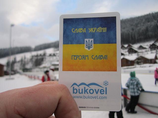 Буковель, Украина