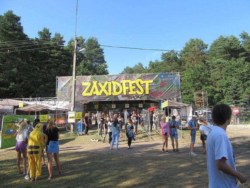 Главный вход фестиваля
