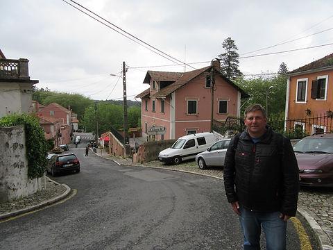 На улице в Синтре