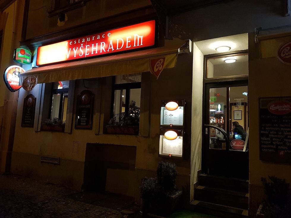 """Ресторан """"Над Вышеградом"""", Прага"""