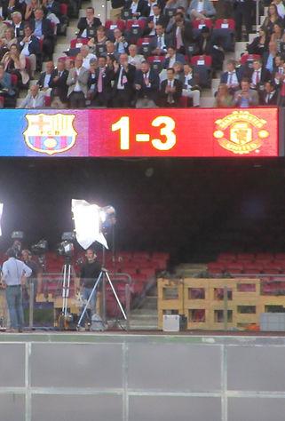 Финальный счет матча
