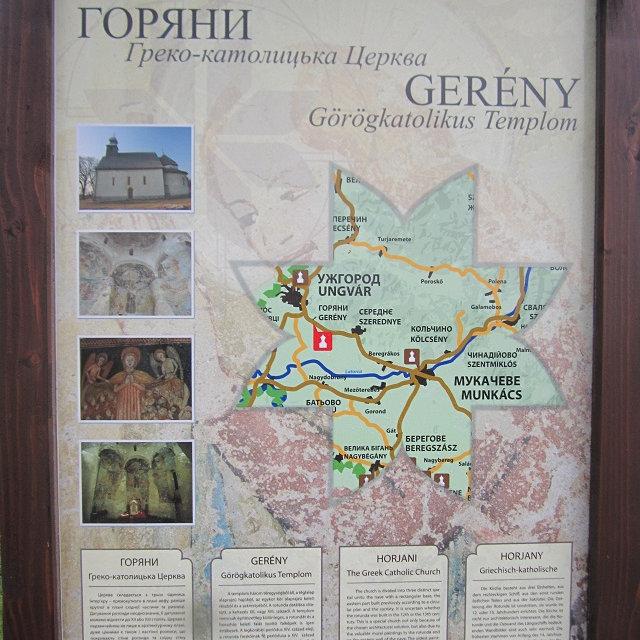Карта: как добраться до Горянской ротонды