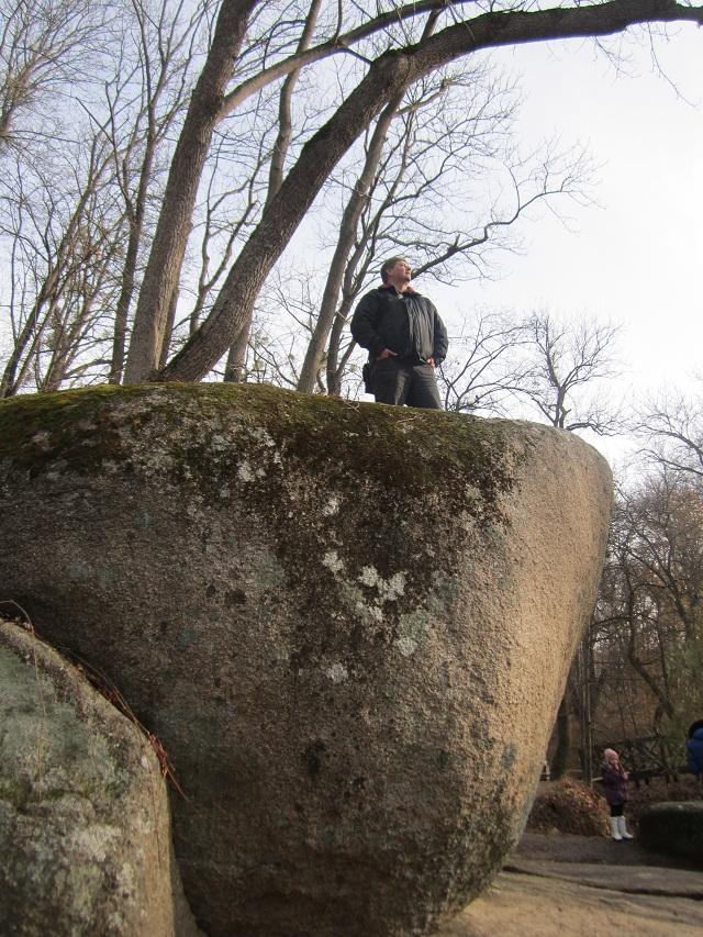 Стою на камне