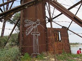 Изображение комара на маяке
