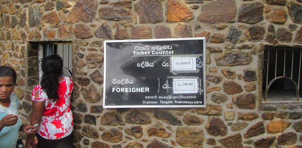 Цена посещения