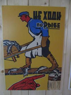 Советский плакат - Не ходи по рыбе!