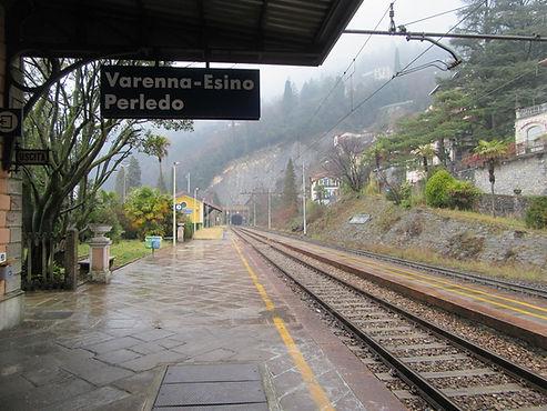 Платформа вокзала Варенны