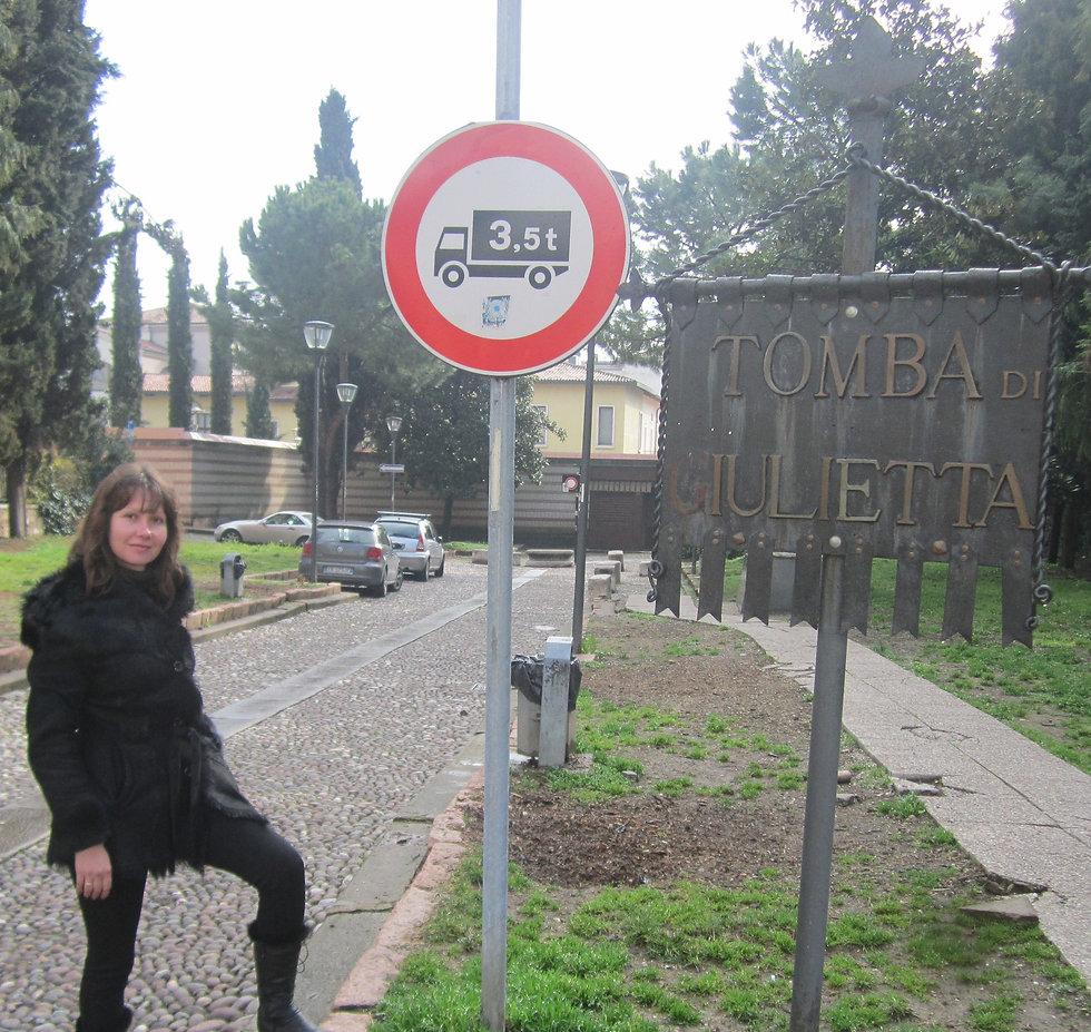 Указатель на могилу Джульетты