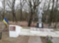 Памятник в селе Копачи, Чернобыльская зона