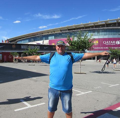 Фото возле стадиона