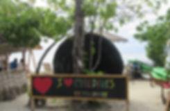 Я люблю Мальдивы