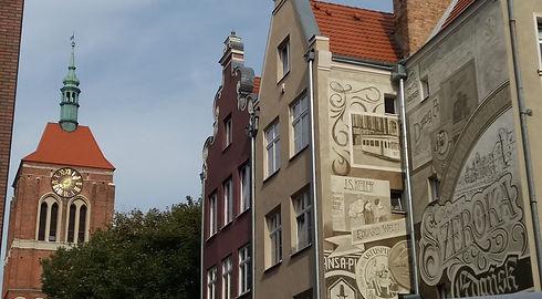 Гданьск, улица широкая