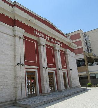 Влера, городской театр