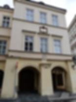 Дом, где останавливался Моцарт, Прага