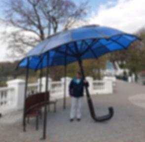 Гигантский зонт
