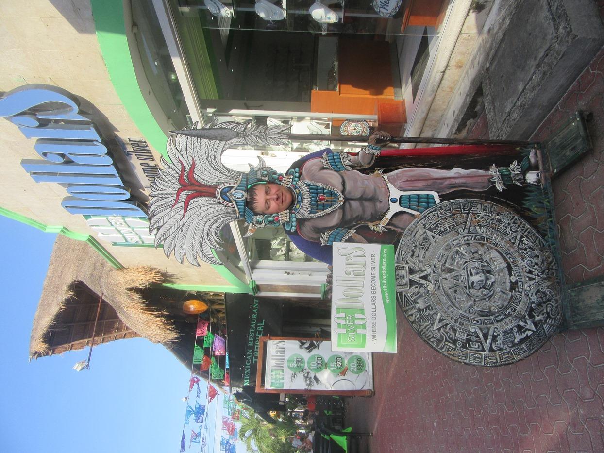 Чистокровный Майя
