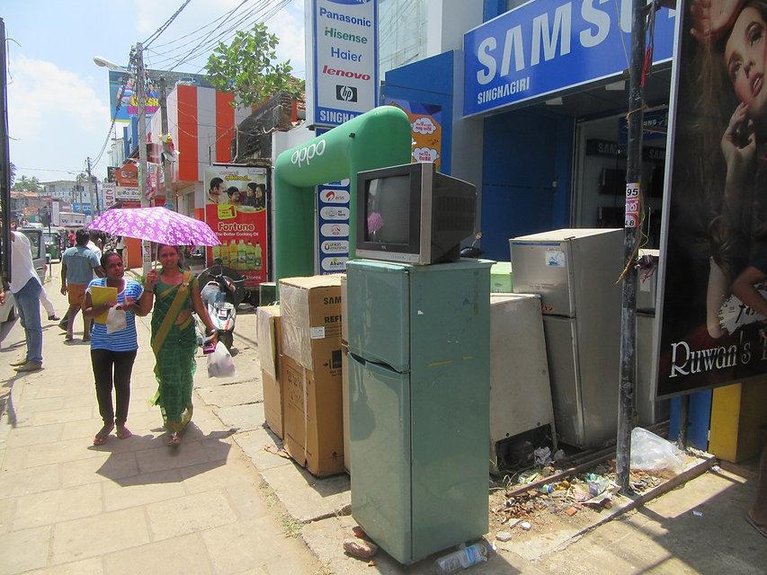 Магазин электроники в Тангалле