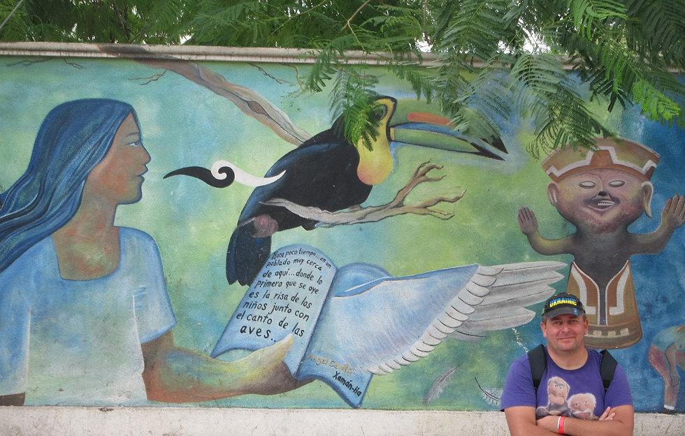Мурал в Плая дель Кармен