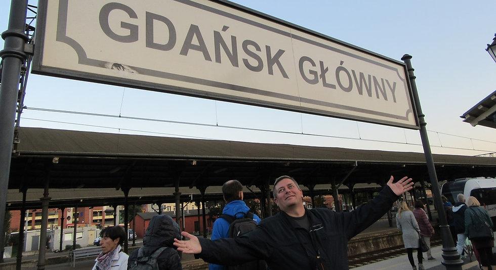 Гданьск, вокзал, платформа