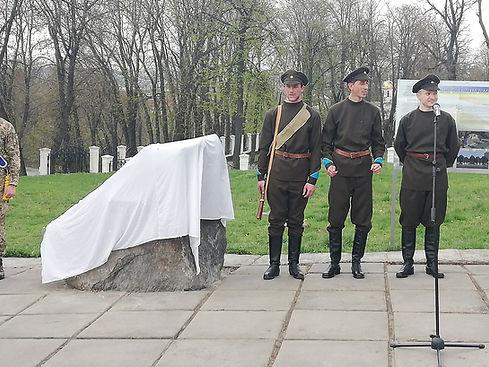 Столетие первой украинской присяги