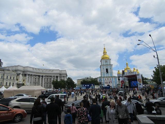 День Европы 2016, Украина