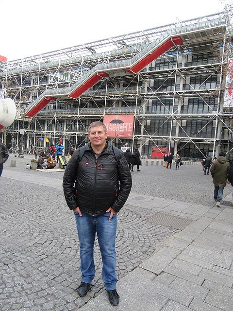 Музей Помпиду в Париже