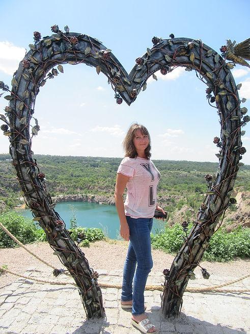 Радоновое озеро, кованое сердце